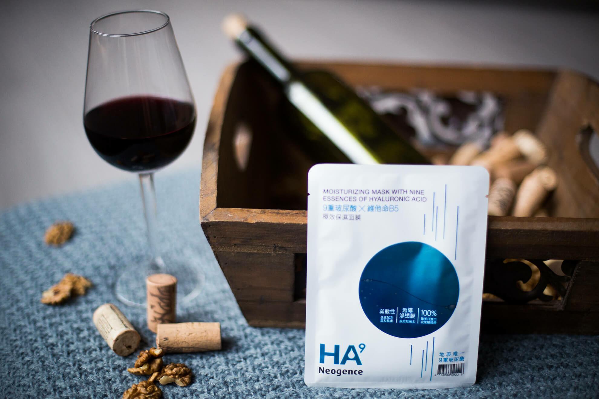 Neogence HA9 prémium hialuronsavas hidratáló fátyolmaszk