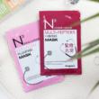 Neogence N3 multi-peptides feszesítő fátyolmaszk