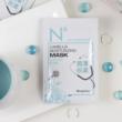 Neogence N3 tápláló fátyolmaszk kaméliával 1x30ml (1 tasak)