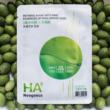 Neogence HA9 prémium hialuronsavas pórusösszehúzó fátyolmaszk