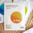 Neogence HA9 prémium hialuronsavas revitalizáló fátyolmaszk