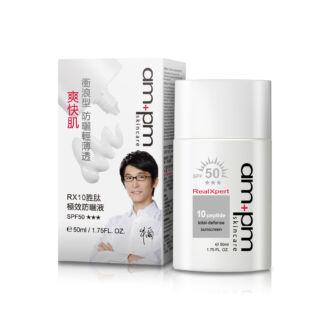 NARÜKO am+pm 10 peptides bőrvédő naptej SPF50***