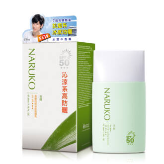 NARÜKO hűsítő fényvédő teafa olajjal