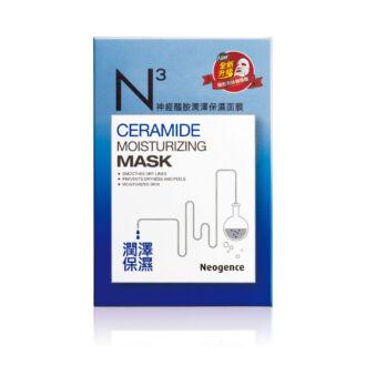 Neogence N3 ceramidos hidratáló fátyolmaszk