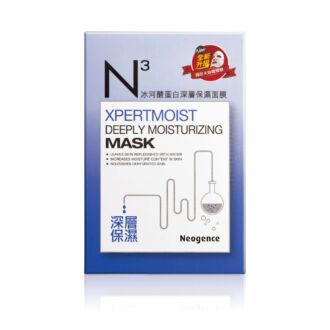 Neogence N3 Xpermoist mélyhidratáló fátyolmaszk