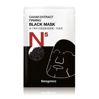 Neogence N5 feszesítő fátyolmaszk kaviárral 1x30ml (1 tasak)