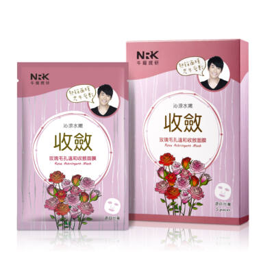 Narüko pórusösszehúzó fátyolmaszk rózsa kivonattal (1 tasak - 25ml )