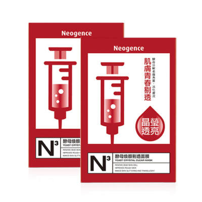 Neogence N3 bőrmegújító fátyolmaszk élesztő kivonattal 10x30ml (doboz)
