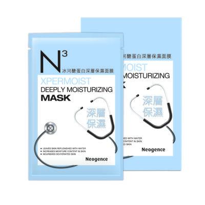 Neogence N3 Xpermoist mélyhidratáló fátyolmaszk 30ml (tasak)