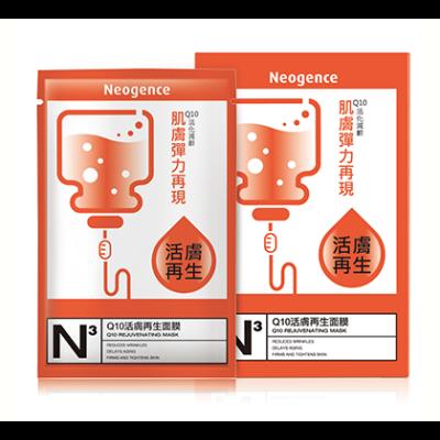 Neogence N3 Q10 bőrfiatalító fátyolmaszk