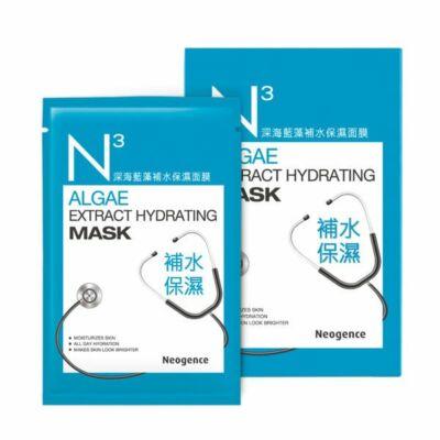 Neogence N3 hidratáló fátyolmaszk mélytengeri kék-alga kivonattal (tasak)