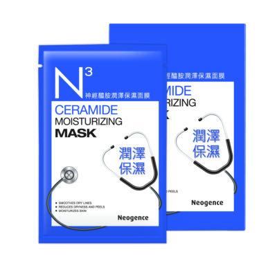 Neogence N3 ceramidos hidratáló fátyolmaszk 30ml (tasak)