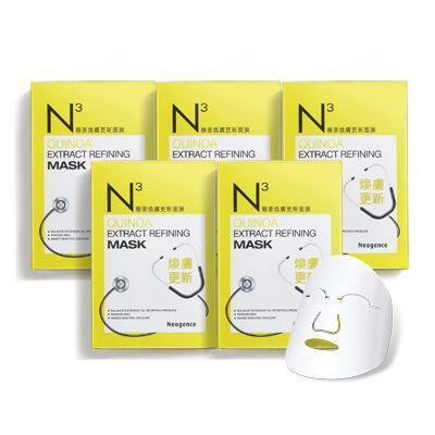 Neogence N3 mattító fátyolmaszk Quinoával 10x30ml (doboz)