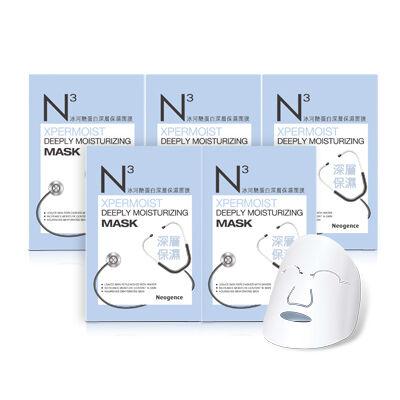 Neogence N3 Xpermoist mélyhidratáló fátyolmaszk 10x30ml (doboz)