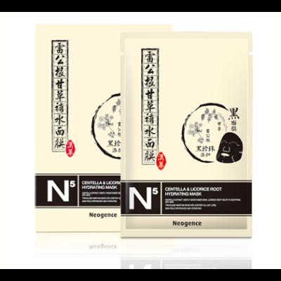 Neogence N5 hidratáló fátyolmaszk ázsiai gázló és édesgyökér kivonattal 30ml (tasak)