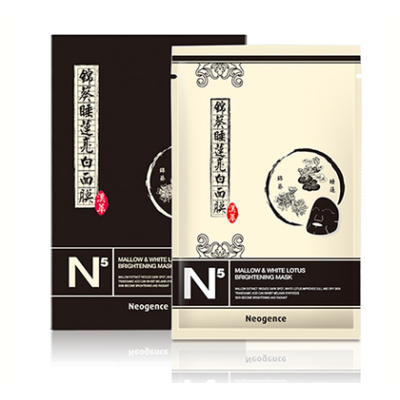 Neogence N5 bőrragyogás fokozó maszk mályvával és fehér lótusszal 30ml (tasak)