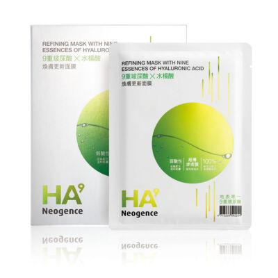 Neogence HA9 hialuronsavas pórusösszehúzó fátyolmaszk 5x33ml (5 tasak - 1 doboz)