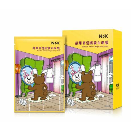 NARÜKO Intenzív revitalizáló fátyolmaszk arbutinnal (1 doboz - 10x25ml)
