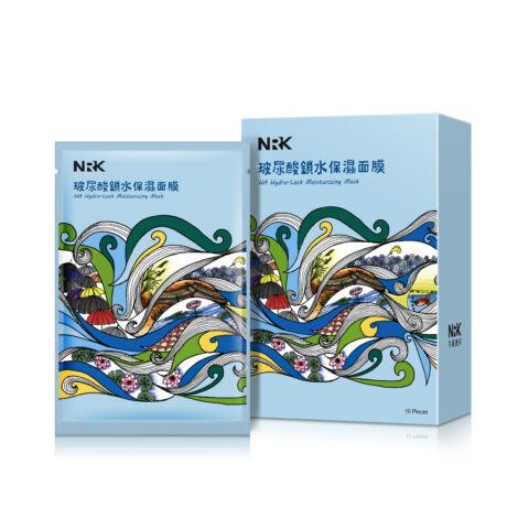 NARÜKO hydro-lock hidratáló fátyolmaszk hialuronsavval (1 doboz - 10x25ml)