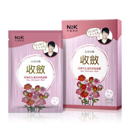 NARÜKO pórusösszehúzó fátyolmaszk rózsa kivonattal (1 doboz - 5 x 25ml)