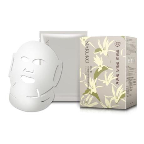 NARÜKO feszesítő és bőrragyogás fokozó fátyolmaszk fehér magnóliával 1 doboz -10 x 30ml