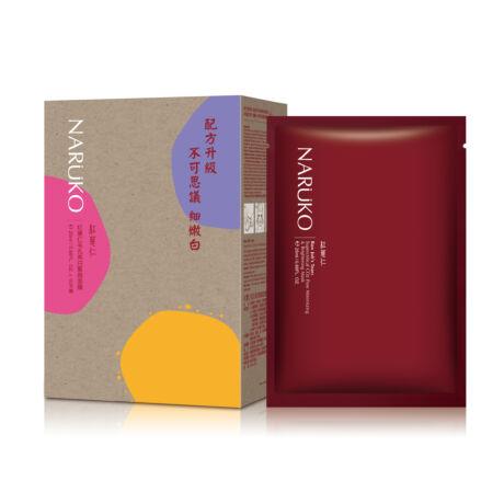 NARÜKO pórusösszehúzó és folthalványító fátyolmaszk vörös árpával (1 tasak - 26ml)