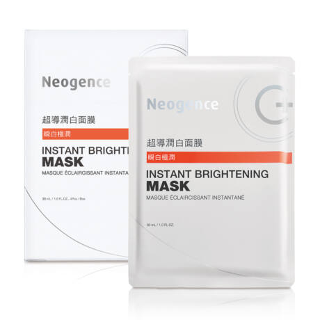 Neogence C-vitaminos bőrragyogás fokozó fátyolmaszk 4x30ml (doboz)