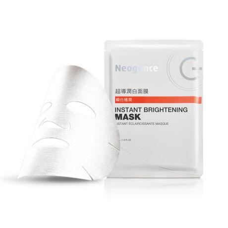 Neogence C-vitaminos bőrragyogás fokozó fátyolmaszk 30ml (1 tasak)