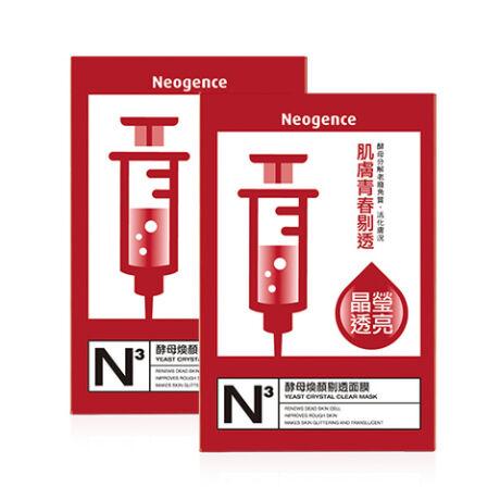 Neogence N3 bőrmegújító fátyolmaszk élesztő kivonattal 30ml (1 tasak)