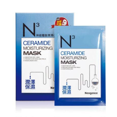 Neogence N3 ceramidos hidratáló fátyolmaszk - 1 doboz (6 tasak)