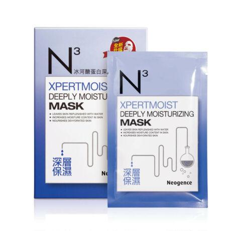 Neogence N3 Xpermoist mélyhidratáló fátyolmaszk 10x30ml (10 tasak - 1 doboz)
