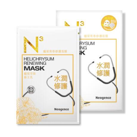 Neogence N3 bőrmegújító fátyolmaszk szalmagyopárral 1x30ml (1 tasak)