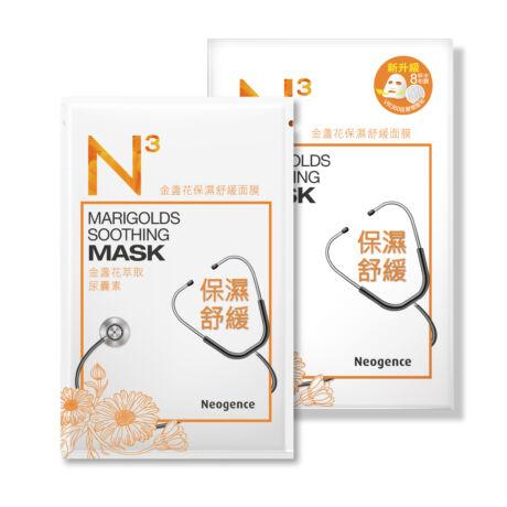 Neogence N3 bőrnyugtató fátyolmaszk körömvirággal 1x30ml (1 tasak)