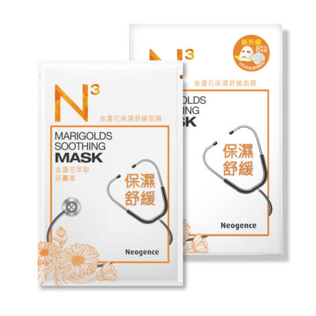 Neogence N3 bőrnyugtató fátyolmaszk körömvirággal 8x30ml (8 tasak - 1 doboz)