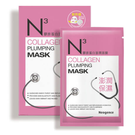 Neogence N3 kollagénes arcfeltöltő fátyolmaszk - ÚJ - 8x30ml (8 tasak - 1 doboz)