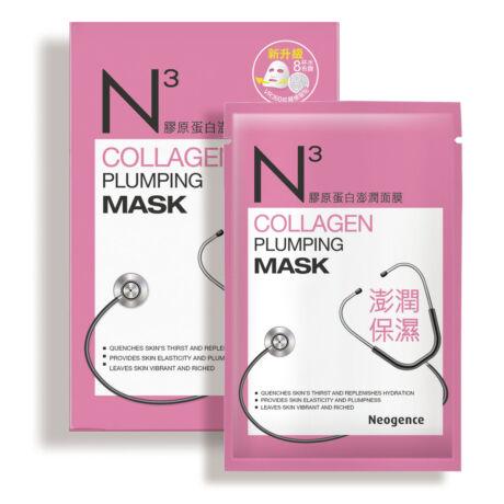 Neogence N3 kollagénes arcfeltöltő fátyolmaszk - ÚJ - 1x30ml (1 tasak)