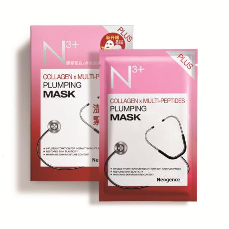Neogence N3+ kollagénes és multi-peptides ránctalanító fátyolmaszk 8x30ml (8 tasak - 1 doboz)