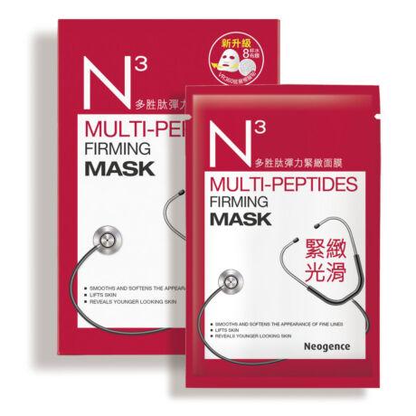 Neogence N3 multi-peptides feszesítő fátyolmaszk 8x30ml (8 tasak - 1 doboz) - ÚJ