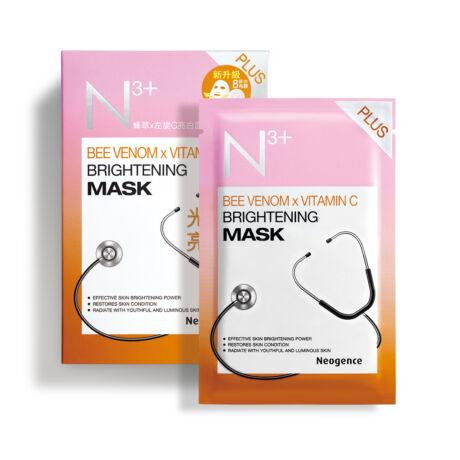 Neogence N3+ ránctalanító fátyolmaszk méhméreggel és C-vitaminnal 8x30ml (8 tasak - 1 doboz)