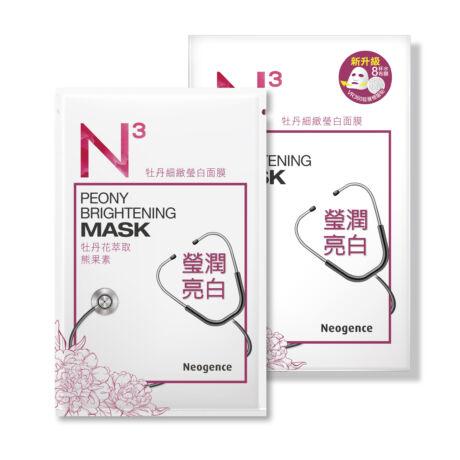 Neogence N3 revitalizáló fátyolmaszk peóniával 8x30ml (8 tasak - 1 doboz)