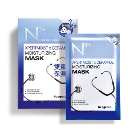 Neogence N3+ intenzív hidratáló fátyolmaszk xpermoisttal és ceramiddal 1x30ml (1 tasak )