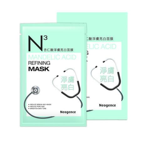 Neogence N3 fátyolmaszk problémás bőrre 30 ml (tasak)