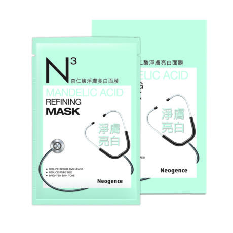 Neogence N3 fátyolmaszk problémás bőrre 10x30ml (10 tasak - 1 doboz)