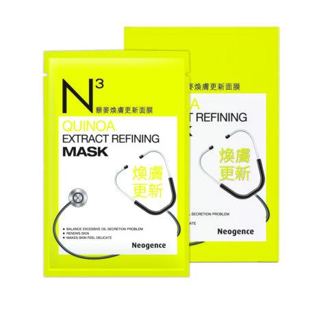 Neogence N3 mattító fátyolmaszk Quinoával 10x30ml (10 tasak - 1 doboz)