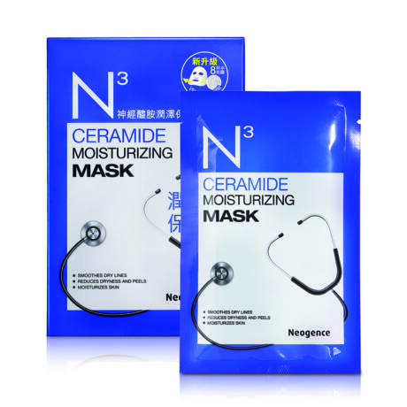 Neogence N3 ceramidos hidratáló fátyolmaszk 8x30ml - ÚJ - (8 tasak - 1 doboz)