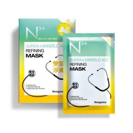 Neogence N3+ pórusösszehúzó fátyolmaszk quinoával és mandulasavval 8x30ml (8 tasak - 1 doboz)