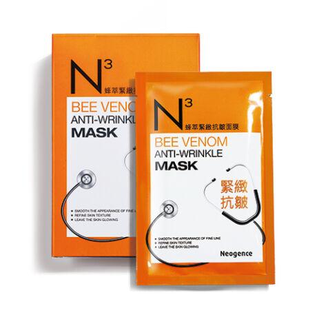 Neogence N3 ránctalanító fátyolmaszk méhméreggel 10x30ml (10 tasak - 1 doboz)