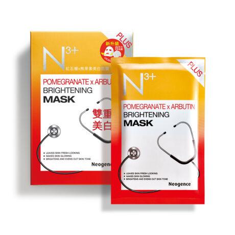 Neogence N3+ revitalizáló fátyolmaszk arbutinnal és gránátalma kivonattal 8x30ml (8 tasak - 1 doboz)