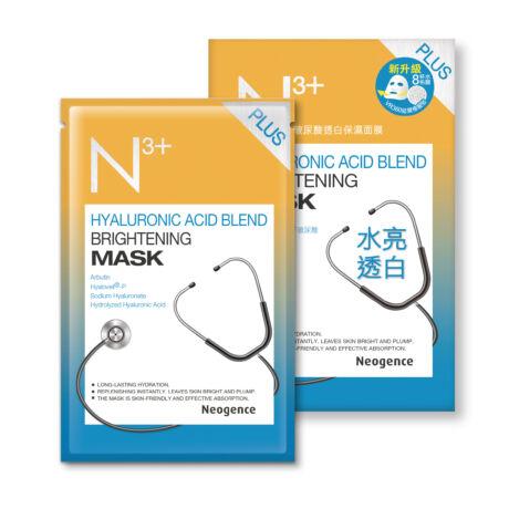 Neogence N3+ revitalizáló fátyolmaszk hialuronsav komplexszel 8x30ml (8 tasak 1 doboz)