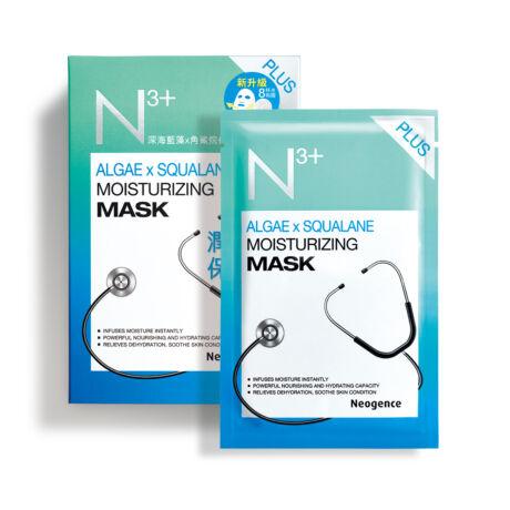 Neogence N3+ tápláló fátyolmaszk mélytengeri kék-algával és oliva kivonattal 8x30ml (8 tasak - 1 doboz)